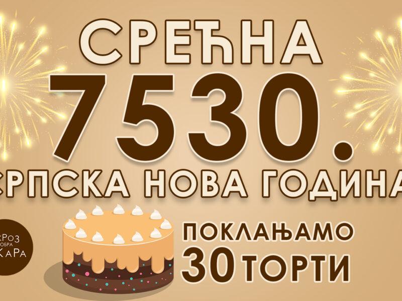 Srpska Nova 7530. godina