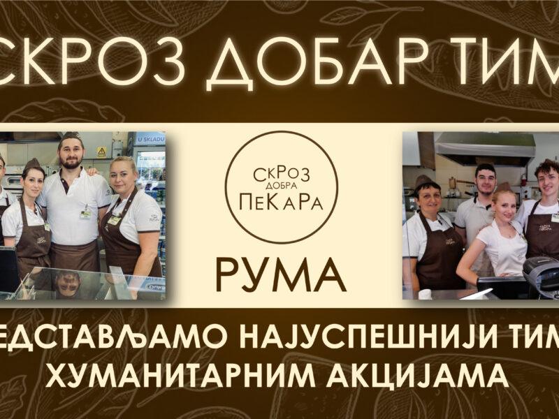 Скроз добар тим из Руме