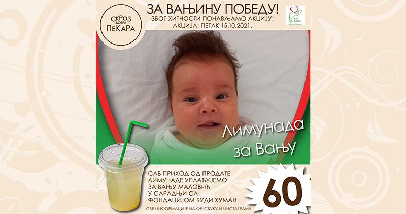Лимунада за Вању Маловић - Скроз добра пекара хуманитарна акција
